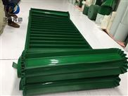 绿色加裙边挡板输送带厂家直销