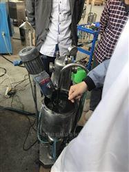 氢燃料电池浆料研磨分散机