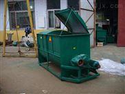 WJB-1000型卧式饲料搅拌机