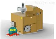 低氮燃烧生物质热水锅炉