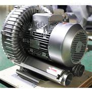 漩涡高压抽风机 高压气泵