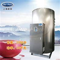 NP2500-36容量2500升功率36000瓦工厂电热水器