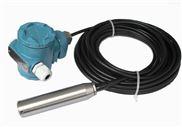 山东低价销售消防水处理液位变送器厂家