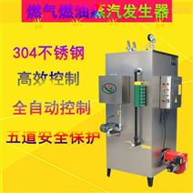湖南蒸汽发生器厂家200公斤小型工业锅炉