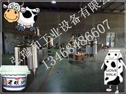 小型巴氏鲜奶生产线-牛奶灭菌机-牛奶消毒机