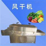 牛肝菌风干机 自动化高效菌菇除湿机