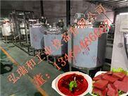 血豆腐灌装设备-猪血生产设备-动物血脱气罐