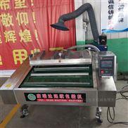 红薯条滚动式真空包装机