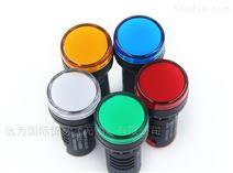愛可信A9系列指示燈壽命長、能耗低、耐震動