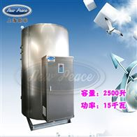 NP2500-15蓄水式热水器容积2500L功率15000w热水炉