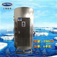 NP2500-6容量2500升功率6000瓦贮水式电热水器