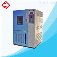 YG216织物透湿量测试仪