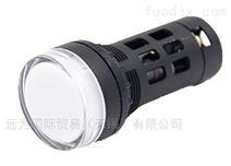 供應愛可信工業指示燈帶雙色燈系列特價現貨