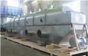 振动流化床干燥机1