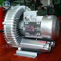 塑胶机械真空吸附高压风机 漩涡高压气泵