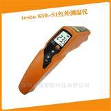 德图testo 830-S1激光红外测温仪