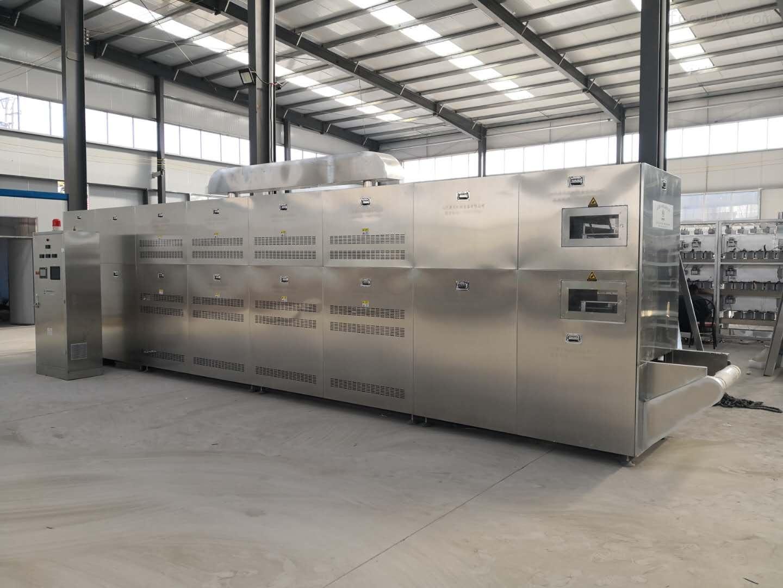 多层微波面包糠烘干设备的价格