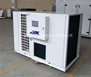火龙果烘干箱 空气能烘干房