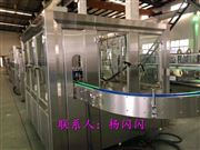 CGF三合一ping装水灌装机生产线价格