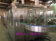 CGF-矿泉水吹瓶灌装旋盖一体机器设备生产线