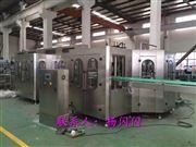 CGF24-24-8三合一自动灌装设备厂家~不锈钢瓶装水生产线