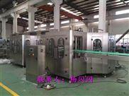 大瓶纯净水灌装机生产线