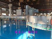 CGF-三合一矿泉水灌装机