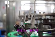 CGF純凈水灌裝機生產線價格