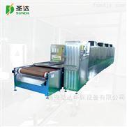 泾阳茯茶干燥使用微波设备的优势 西安微波茯茶烘干机厂家