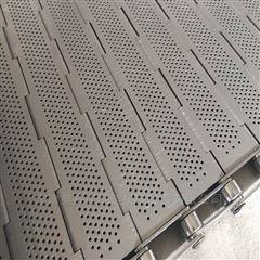 加工定做2-10毫米冲孔不锈钢链板