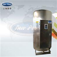 NP2000-14.4容量2000升功率14400瓦蓄热式电热水器