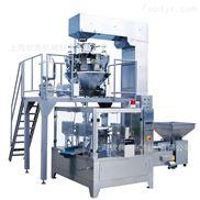 给袋式坚果炒货茶叶分装定量称重包装机