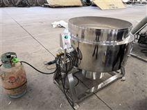 玫瑰醬燃氣式夾層鍋