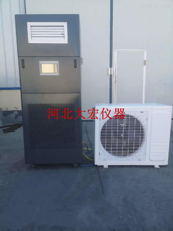 建筑检测仪器实验室恒温恒湿环境控制系统