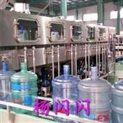 桶装山泉水灌装生产线