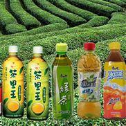 全自動茶飲料灌裝生產線