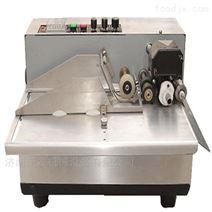 厂家促销沃发出厂日期有效期打码机