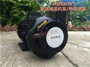 ISW25-05S单相冷水机泵 卧式增压泵