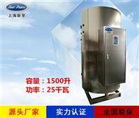 NP1500-25容量1.5吨功率25000瓦储热式电热水器