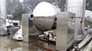 大量出售二手1.5立方双锥真空干燥机