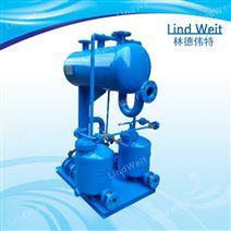 林德偉特冷凝水回收自動泵