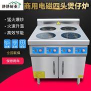 济南不锈钢厨具多少钱,业内人士的建议