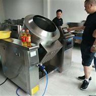 自动滚筒炒菜机工厂食堂全自动多功能炒菜机多少钱