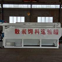 13米散装半挂车装30吨饲料节省包装费用