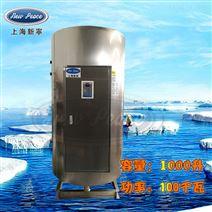 热水器容量1吨功率100000w热水炉