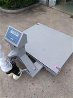 化工厂1吨叉车移动式地磅 2T升降叉车磅秤