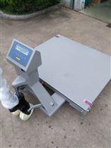 DCS-HT-Y化工厂1吨叉车移动式地磅 2T升降叉车磅秤