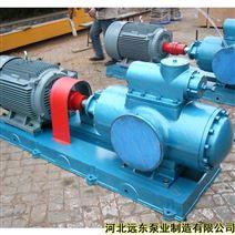 重油输送泵用远东泵业的三螺杆泵