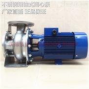 GZA50-32-125/2.2短轴离心泵 沃德不锈钢泵