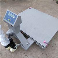 化工厂1吨叉车移动式地磅 2T手推叉车平台秤